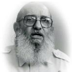 Domino Paulo Freiré